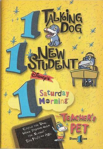 File:TeachersPetAd.jpg