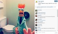 Beaker toilet instagram