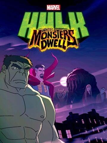 File:Hulk Where Monsters Dwell 2016 12572484.jpg