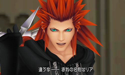 File:The Worlds' Data 01 KH3D.png