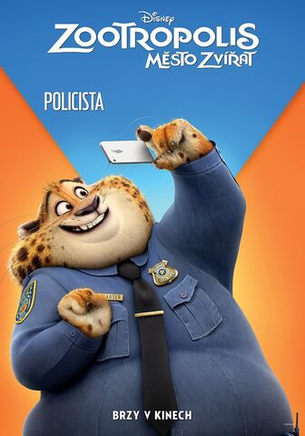 File:Zootopia Clawhauser poster.jpg