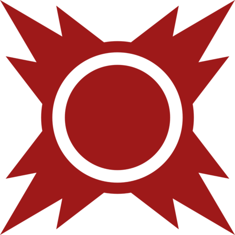 File:Canon Sith symbol.png