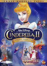 CinderellaIIDreamsComeTrue SpecialEdition DVD
