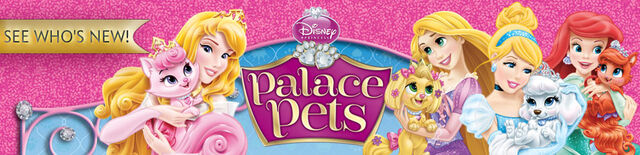 File:3640 fp FWB PalacePets 23102014.jpg