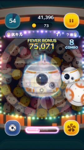 File:BB8 Tsum Tsum Game 1.png