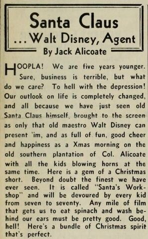 File:Blog SS Santas Workshop Xmas 12-8-1932.jpg