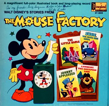 File:MouseFactoryST-copy.jpg