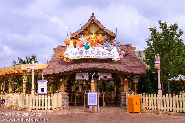File:The Many Adventures of Winnie the Pooh Shanghai.jpg