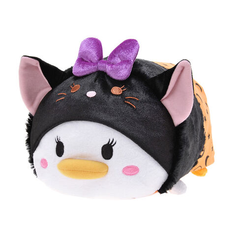 File:Halloween Cat Daisy Tsum Tsum Medium.jpg