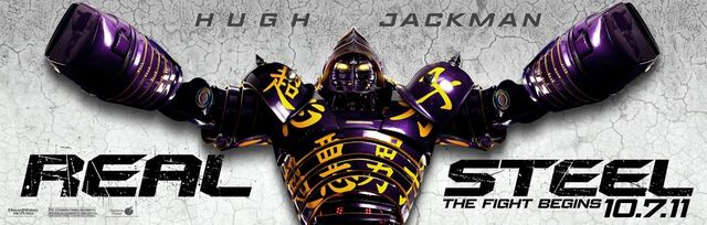File:Real Steel Banner 03.jpg