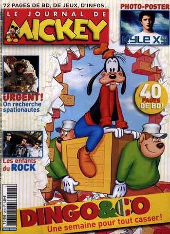 File:Le journal de mickey 2916.jpg