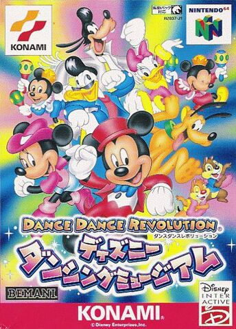 File:Dance-dance-revolution-disney-dancing-museum-n64.jpg