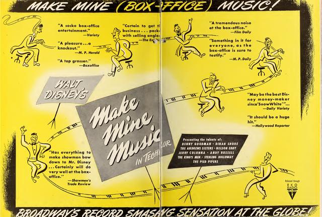 File:1946 MAKE MINE MUSIC.png
