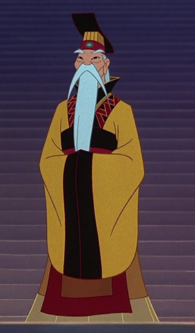 File:Emperor-of-China.png