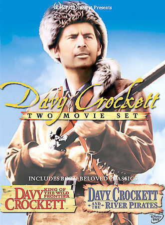 File:Davy crockett two movie set.jpg