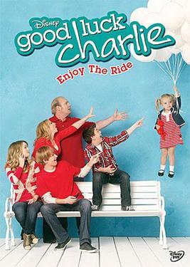 File:Good Luck Charlie DVD V1.jpg