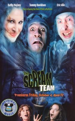 File:Scream Team Promo Poster.jpg