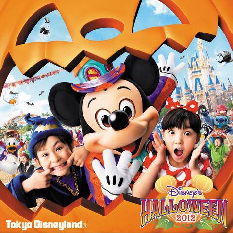File:Tokyo Disneyland - Disney's Halloween 2012.jpg