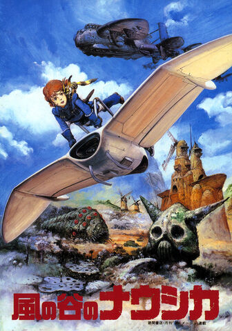 File:Nausicaä of the Valley of the Wind 2.jpg