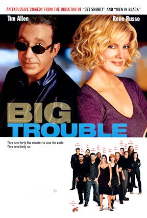 File:Big trouble ver2.jpg