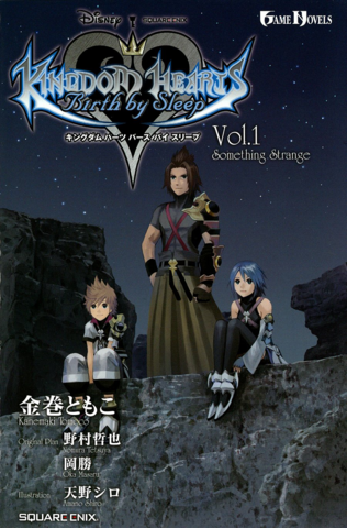 File:Kingdom Hearts Birth by Sleep Novel 1.png