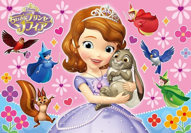 File:Sofia the First Chinese promo 2.jpg