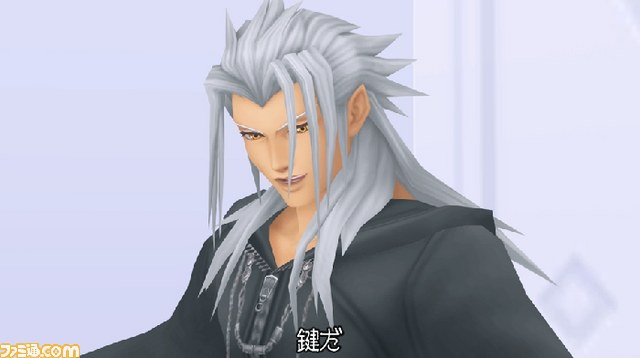 File:Xemnas hd Remix Cutscene.jpg