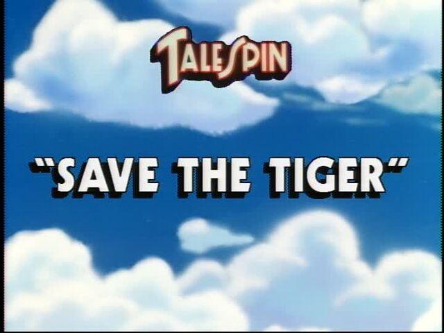 File:Save the Tiger titlecard.jpg