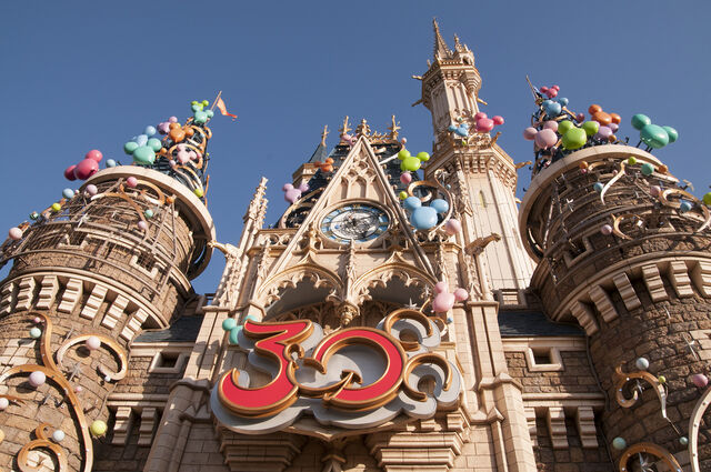 File:TDL-30th-Year-of-Happiness-1.jpg