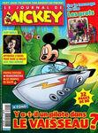 Le journal de mickey 3151