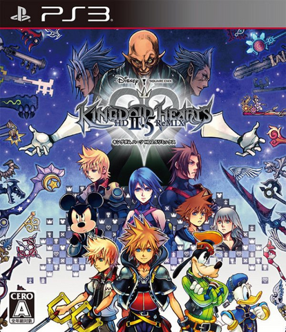 File:KHHD2.5CoverJapan.png