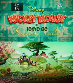 Mickey-Mouse-Tokyo-Go