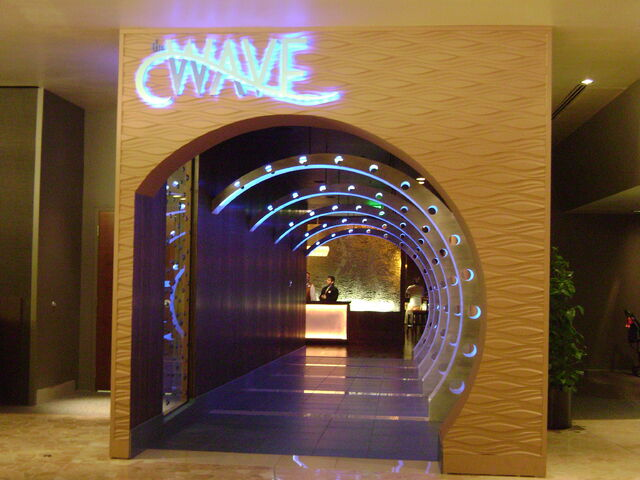File:The Wave (restaurant) interior.jpg