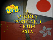 A Wiggly Postcard from Asia