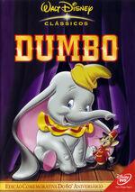 Dumbo2001BrazilianDVD
