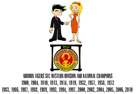 File:ADJL SEC Western Division And National Champions.jpg