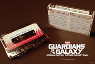 Gotg Audo Cassette