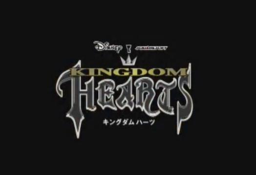 File:Pre-game Logo.png
