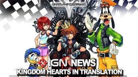 IGN News - New Kingdom Hearts Title Being Localized