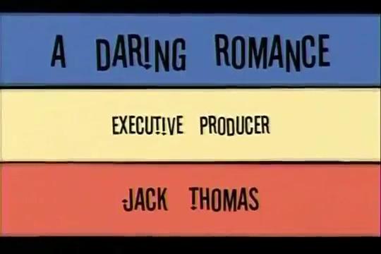 File:Daring Romance.jpg