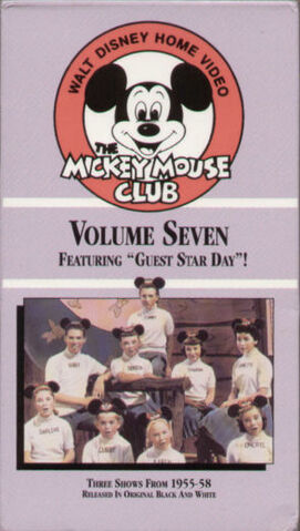 File:MMC Vol 7 (front).jpg