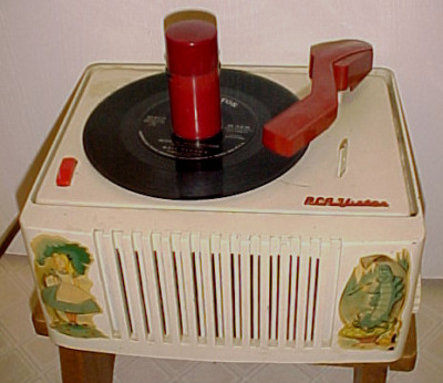 File:RCA Record Player.jpg