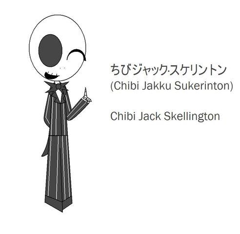 File:Chibi Jack Skellington.jpg