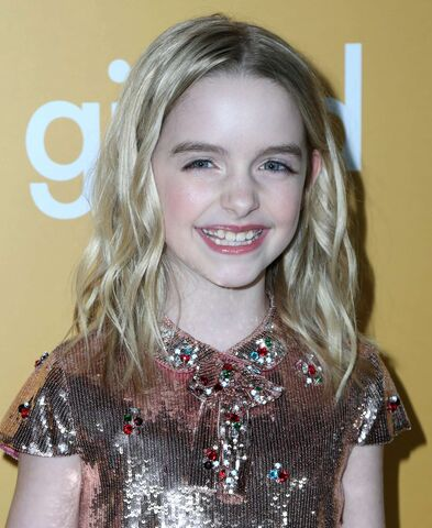 File:McKenna Grace Gifted premiere.jpeg