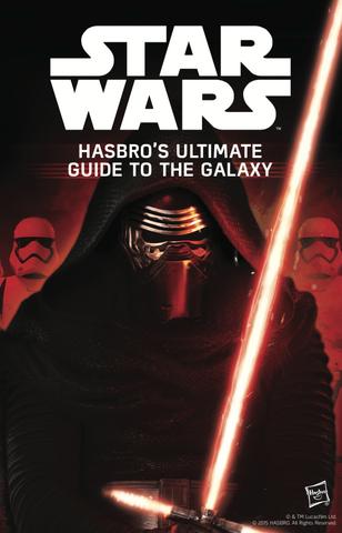 File:Star-Wars-force-friday-catalog.png