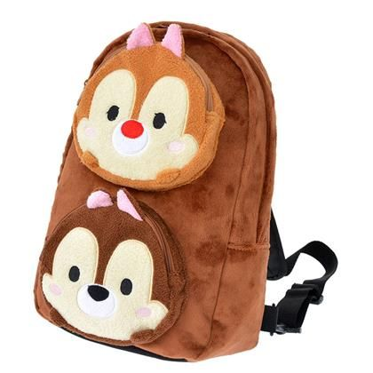 File:Chip and Dale Tsum Tsum Backpack.jpg