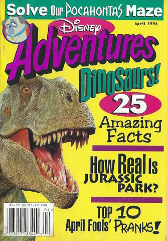 File:Disney Adventures Magazine cover April 1996 Dinosaurs.jpg