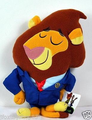 File:Mayor Lionheart Flatsie Plush.jpg