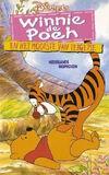 PoohTiggerToo1995DutchVHS