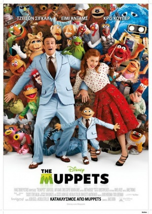 File:TheMuppets-Greece-(2012).jpg